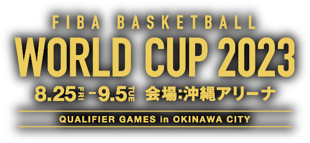 FIBA BASKETBALL WORLD CUP 2023